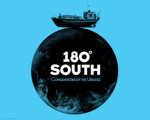 180 South Logo